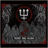 WATAIN - Trident Wolf Eclipse [LTD] (DIGI)