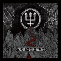 WATAIN - Trident Wolf Eclipse [PICTURE] (PICLP)
